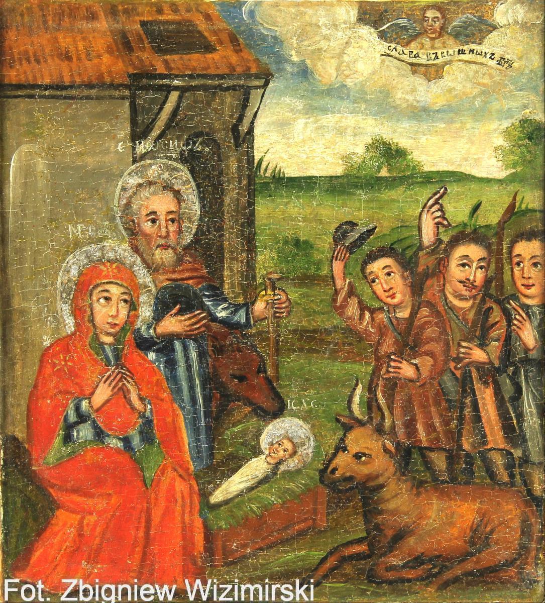 Ukłon pasterzy - Ukraina 17 wiek - Google Art Project